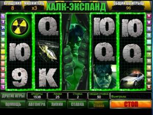 Игровой автомат слот Incredible Hulk играть бесплатно
