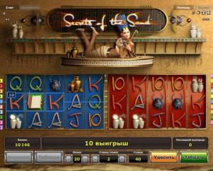 Игровой автомат слот Secret Sand Deluxe играть бесплатно