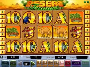 Игровой автомат слот Desert Treasure играть бесплатно