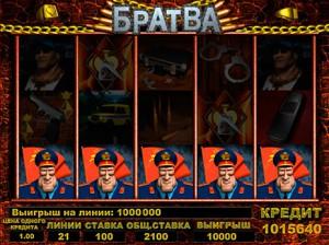 Игровой автомат слот Bratva - Братва