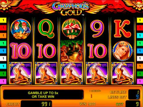 Gryphons gold автомат