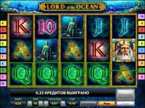 Игровой автомат слот Lord of the Ocean - Лорды океана