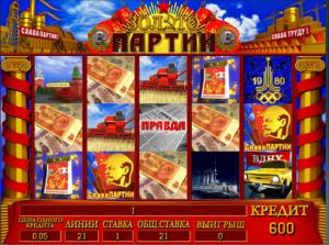 Игровой автомат слот Золото партии играть бесплатно