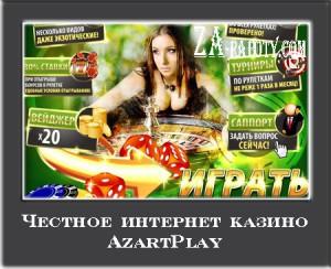 Игра Онлайн Бесплатно Казино Покер