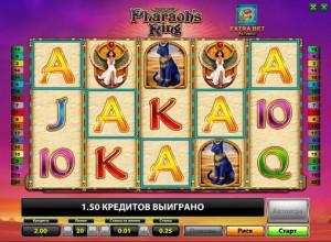Игровой автомат слот Pharaons Rings Deluxe - Кольца Фараона Делюкс