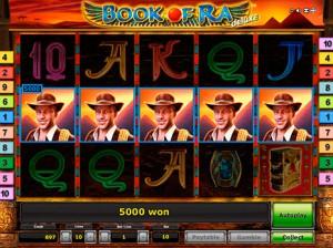 Игровой автомат слот Book of Ra Deluxe - Книжки Бук оф Ра