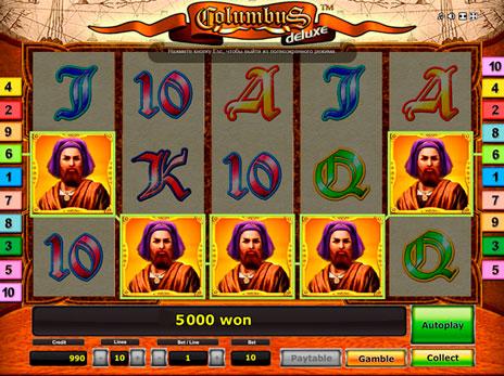 Игровой автомат слот Columbus Deluxe - Колумб Делюкс