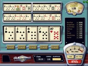 Игровой автомат видеопокер Videopokerama - Покерама