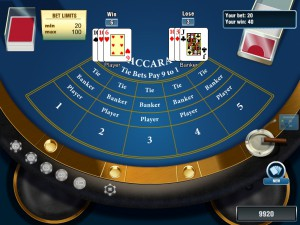 Baccarat - Баккара играть онлайн