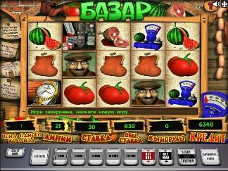 Игровой автомат слот Базар онлайн