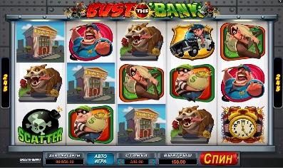 Игровой автомат слот Bust The Bank онлайн