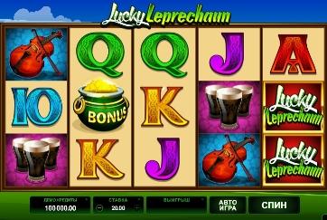 Игровой автомат слот Lucky Leprechaun - Везучий Лепрекон