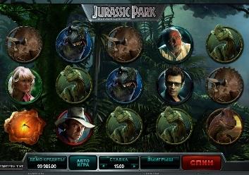 Игровой автомат слот Jurassic Park - Юрасик Парк