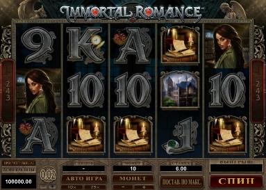 Игровой автомат слот Immortal Romance - Бессмертный романс