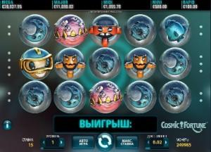 Игровой автомат слот Cosmic Fortune - Космическая фортуна