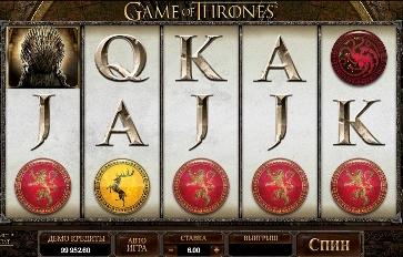 Игровой автомат слот Game Of Thrones Ways - Игра престолов