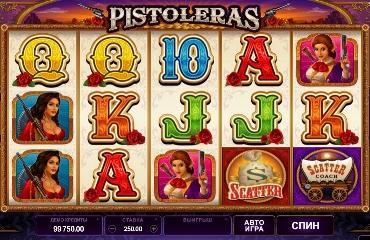 Игровой автомат слот Pistoleras - Эра пистолетов