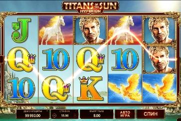Игровой автомат слот Titans of the Sun: Hyperion - Титаны солнца: Гиперион