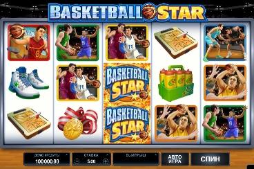 Игровой автомат слот Basketball Star - Звезда баскетбола