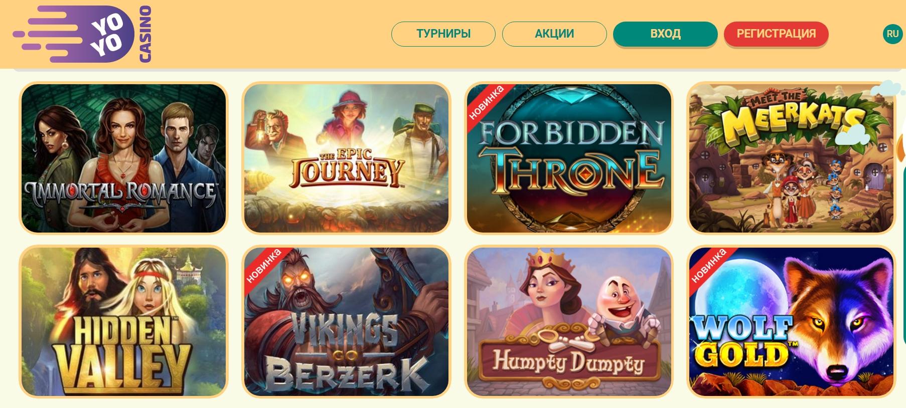 Скриншоты казино