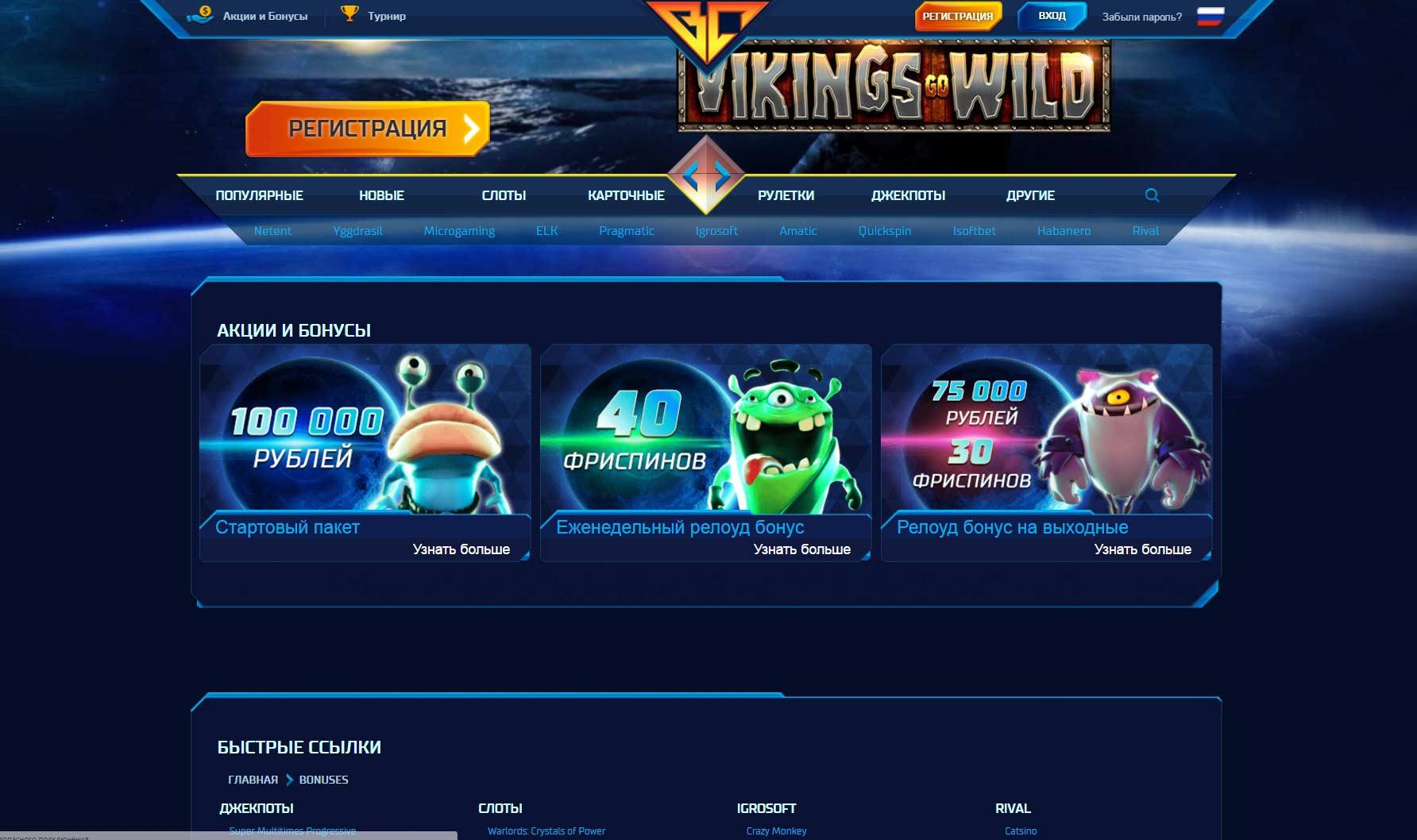 онлайн казино буран