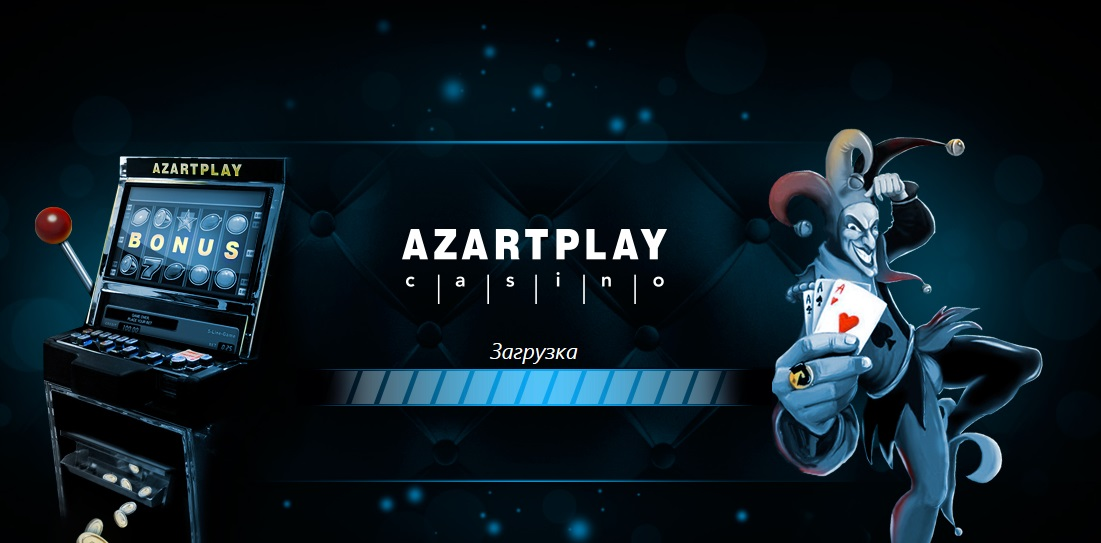 azartplay pw